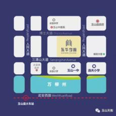 东华学府·玉山天街区位图
