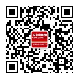 玉山房信网微信公众号